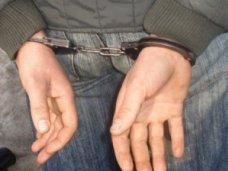 Наркотики, Под Симферополем задержали трех наркоманов