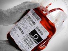 В Крыму создан Фонд донорской крови МВД