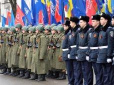 Великая Отечественная война, В следующем году Крым примет патриотическую эстафету