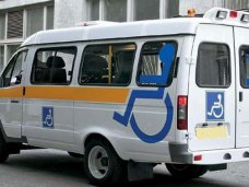 Социальное такси, В Симферополе будет работать «Социальное такси»