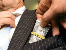 Коррупция, В Крыму за коррупцию уволили депутата поселкового совета
