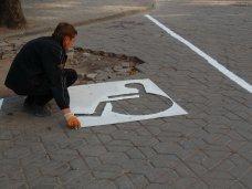 Парковка, В Симферополе обустраивают парковку