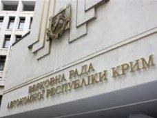 Крым Киев, Власти Крыма будут добиваться законодательной инициативы