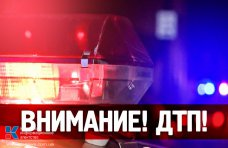 ДТП, Под Джанкоем не разъехались трактор и «Москвич»