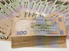 Бюджет, Местные бюджеты Крыма собрали 3,9 млрд. грн. налогов