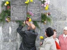 теплоход Армения, В Ялте почтили память погибших на теплоходе «Армения»