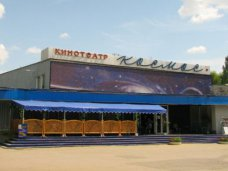 Земля, Арендаторы кинотеатра в Симферополе задолжали 162 тыс. грн.