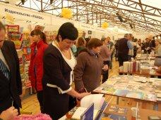 Международный книжный форум, В Алуште открылся Международный книжный форум