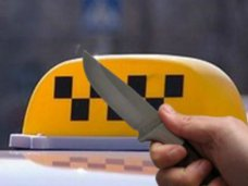 Происшествие, В Крыму не желающий платить пассажир пытался зарезать таксиста