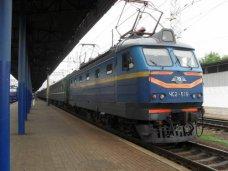 Дополнительный поезд, В поездах из Симферополя во Львов увеличилось количество мест