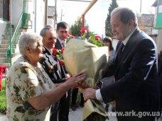 Могилев, Премьер Крыма поздравил алуштинскую семью с «золотой свадьбой»