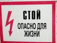Происшествие, На севере Крыма ребенок оказался в больнице после удара током