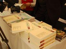 Журнал Крым, В Алуште состоялась презентация журнала «Крым»