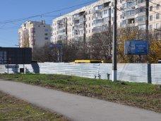 Ремонт дорог, ремонт дорог Симферополь, ремонт дороги, На проспекте в Симферополе начали реконструкцию дороги