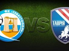 Таврия, Крымские футбольные клубы проведут тренировочный поединок