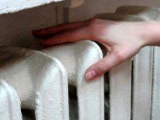 Отопление, В Феодосии возобновят отопительный сезон