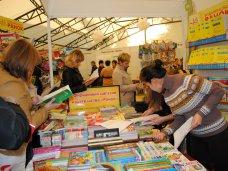 Международный книжный форум, Международный книжный форум в Алуште признали успешным