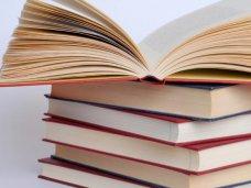 Книги которые нас воспитали, В Крыму проведут акцию «Книги, которые нас воспитали»