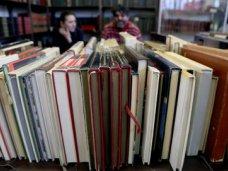 Международный книжный форум, В Крыму решили провести масштабную книжную выставку-ярмарку