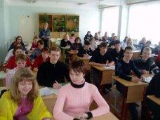 ПТУ, В Крыму реорганизовали два училища