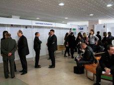 Ярмарка инновационных технологий, В Симферополе открылась ярмарка инновационных проектов