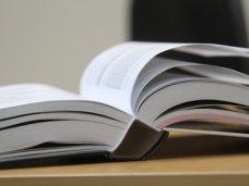 история крыма, На создание книги по истории Крыма выделят 700 тыс. грн.