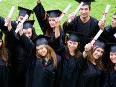 студенты, В Крыму выберут студента года