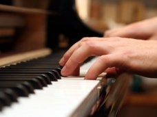 конкурс пианистов Караманова, В Крыму в девятый раз проведут международный конкурс пианистов