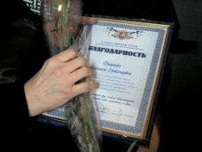 день работников радио, В Симферополе наградили работников радио, телевидения и связи