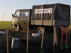 Высадка деревьев, В Крыму работает 11 экопостов по посадке деревьев