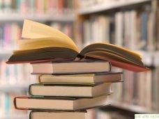 Библиотека, Крымские библиотеки получили 3,2 тыс. книг