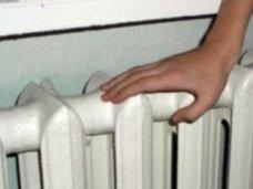 Отопление, В Евпатории из-за долгов грозятся отключить отопление