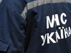 Кадровые назначения, В Крыму назначили заместителя главы ГСЧС