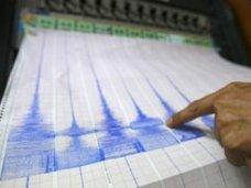 Землетрясение, В Черном море зафиксировали два землетрясения