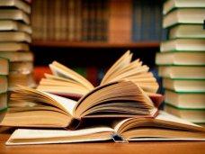 Севастополь получил сертификат на покупку литературы на русском языке