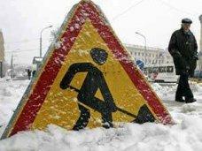 Чистый город, «Чистому городу» передадут функции по уборке улиц Симферополя от снега