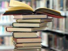Книги которые нас воспитали, В Крыму работают пункты приема книг для благотворительной акции