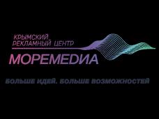 Реклама, Центр «МОРЕМЕДИА» представил первый в Крыму 3D-билборд