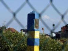 Граница, В Крыму задержали трех нарушителей границы