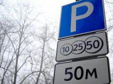 парковки, Парковочный сбор пополнил бюджет Крыма на 1,6 млн. грн.