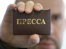СМИ, Парламент Крыма готовит новые условия аккредитации для журналистов
