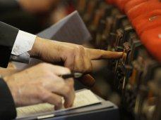 ВР АРК, Парламенту Крыма нужна новая система «Рада», – вице-спикер