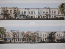 ремонт улиц, В Симферополе представили план реконструкции центральных улиц