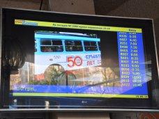 Крымтроллейбус, На троллейбусных остановках в Симферополе установили информационные табло