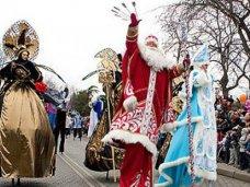 Новый год, Новый год в Евпатории начнут праздновать в середине декабря