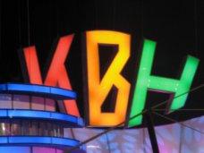 КВН, Крымские КВНщики разыграют Кубок спикера