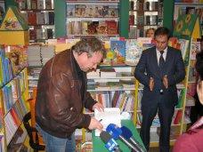 Книги которые нас воспитали, Российский актер принял участие в акции «Книги, которые нас воспитали»