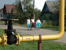 Газификация, В Крыму планируется газифицировать 141 населенный пункт