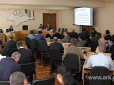 гражданское общество, В Симферополе обсудили пути развития гражданского общества