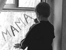 Сироты, Крымчане не боятся усыновлять детей с ВИЧ и тяжелыми заболеваниями